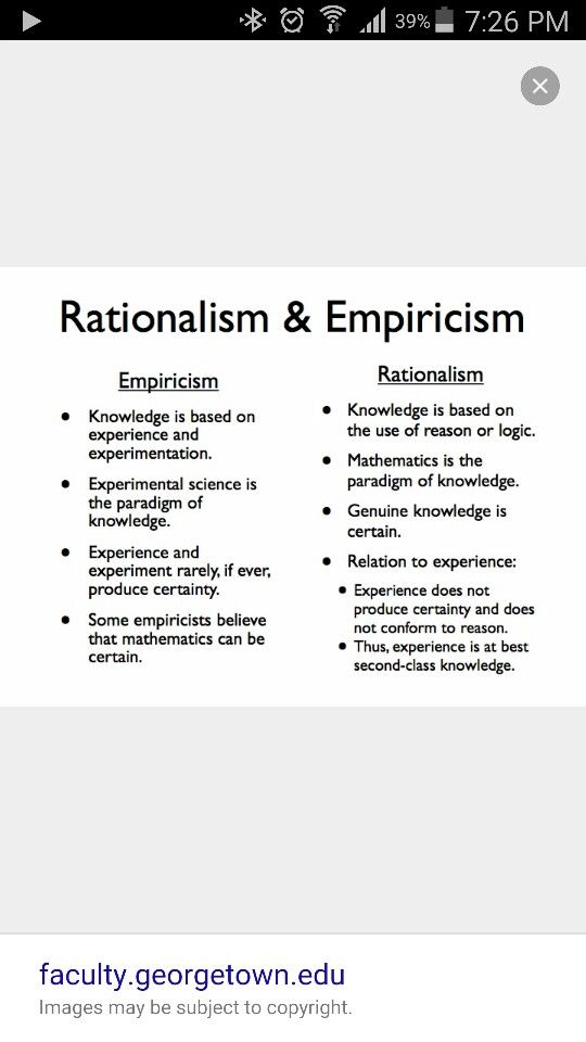 rationalist vs romantics essay Rationalism vs empiricism  although this is an overly simple generalisation, there are essentially two major schools of thought or theories about how we know things.