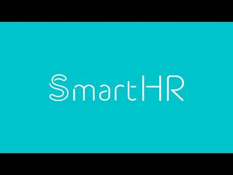 SmartHR -【シェアNo.1】無料から使えるクラウド労務ソフト