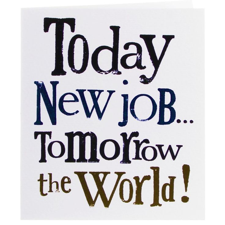 New Job messages, greetings, quotes & wishes 2016 - 2017