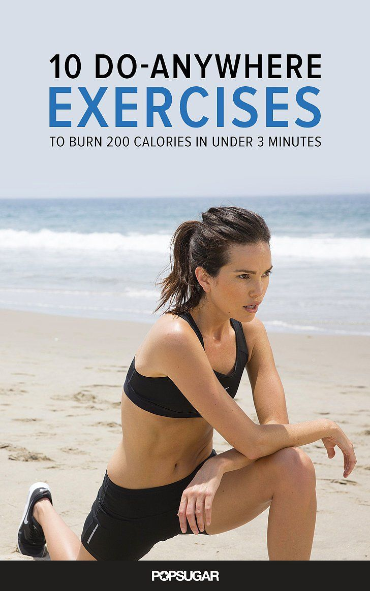 Studies show that working out intensely for just 2.5 minutes can spur calorie burn throughout the day. Here are 10 intense exercises you can do anywhere for 2.5 minutes so you too can reap the afterburn benefits.