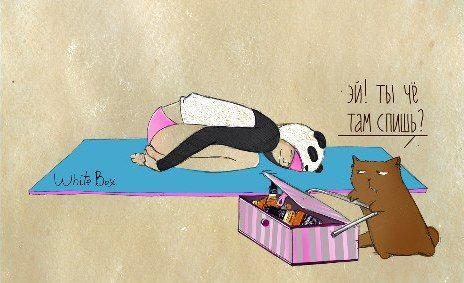 Урок Йоги » Blog Archive » Девочка Панда, кот Барсик и йога.