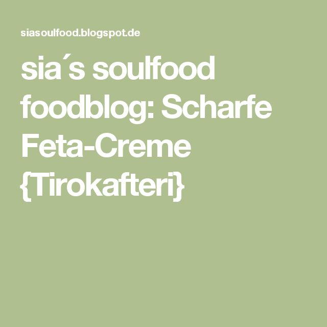 sia´s soulfood foodblog: Scharfe Feta-Creme {Tirokafteri}