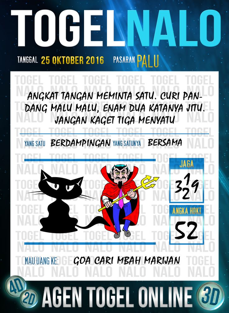 Tafsir Syair Togel Wap Online Live Draw 4D TogelNalo Palu 25 Oktober 2016