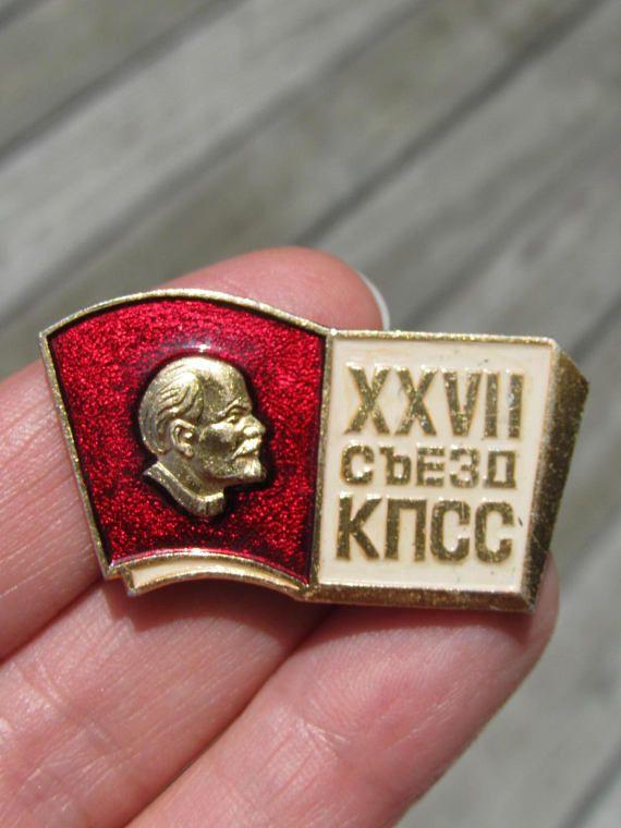 Set of 3 Vintage Soviet Lenin red pins Collectible pin communism Propaganda Russian Soviet badge Lenin icon History Emblem pin Hipster badge