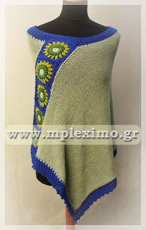 blue sunburst square poncho knit crocchet