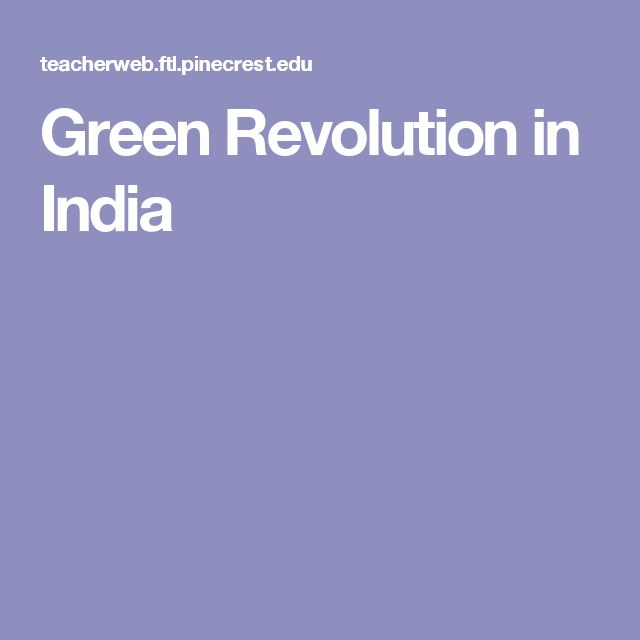 ap human geography green revolution Green revolution the development of higher-yield and fast-growing crops through increased technology, pesticides, and fertilizers transferred from the developed to developing world to alleviate the problem of food supply in those regions of the globe.