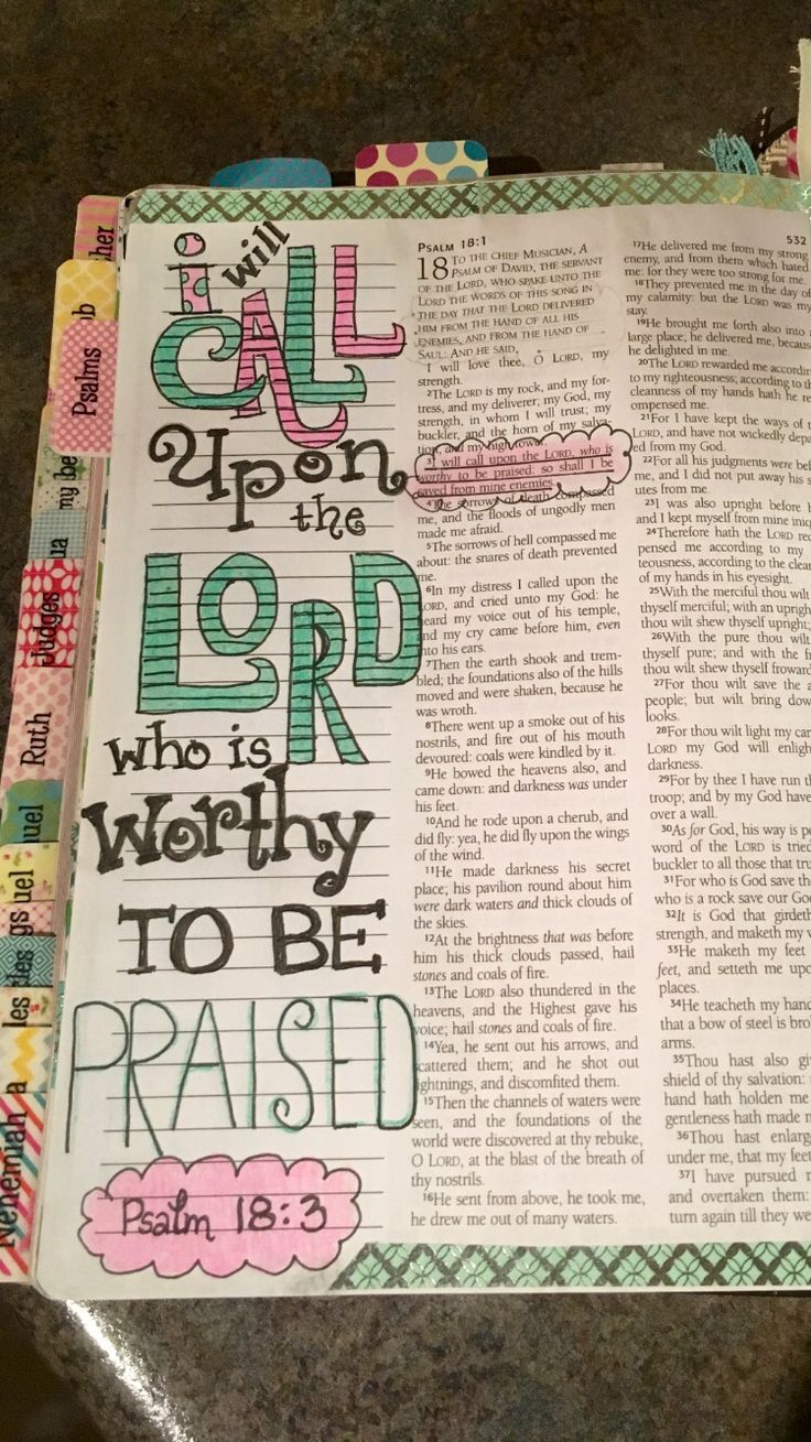 Psalm 18:3 Bible journaling-Psalm 18