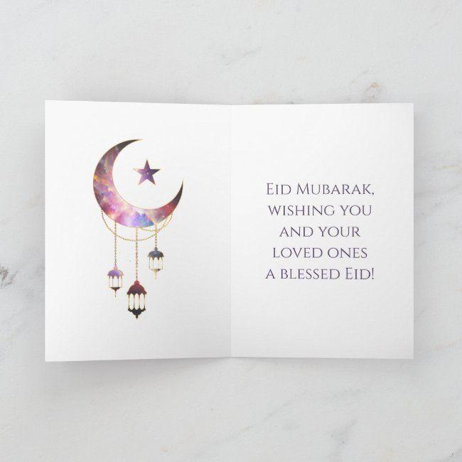 Eid Mubarak Happy Eid Card Zazzle Com In 2021 Happy Eid Eid Mubarak Cards