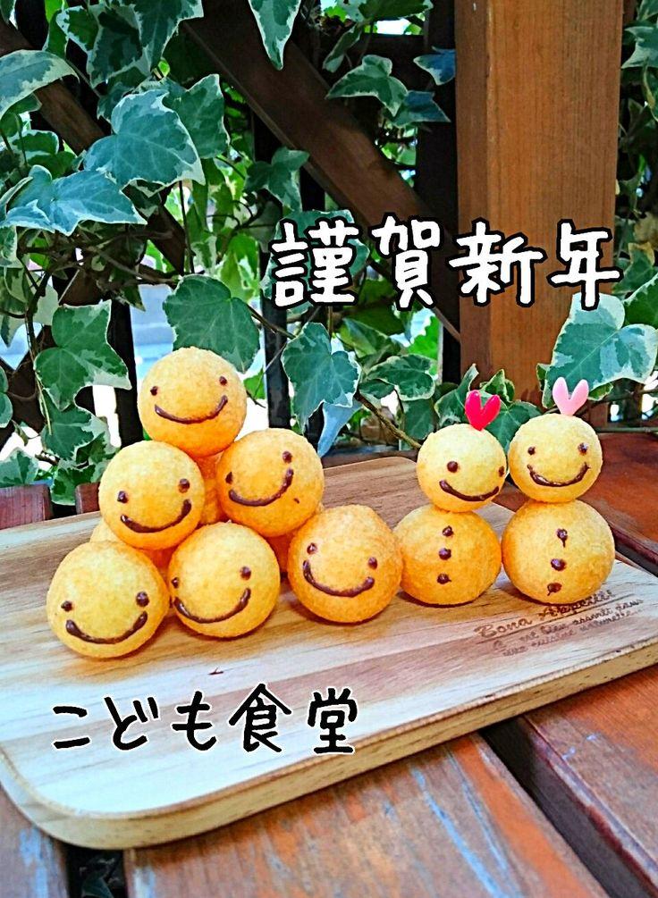 絵顔食堂's dish photo 懐かしのおやつで お正月   http://snapdish.co #SnapDish #レシピ #簡単料理 #おやつ #キャラクター #ドーナツ/クレープ/パンケーキ #お正月
