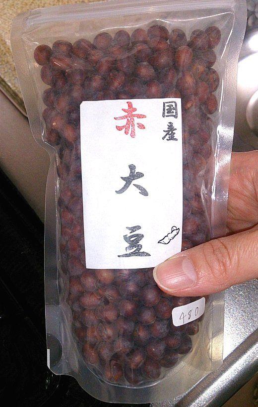 明日(3月14日(火))は、無農薬野菜の販売会をさくら薬品店頭で行います! お近くの方はぜひっ!!  詳しくはスタッフブログで!  『明日は、無農薬野菜の販売会です♪』  ⇒http://sakura891.com/blog/item/4000  #ヒガミクニ #東三国 #さくら薬品 #スタッフブログ #無農薬野菜 #無農薬