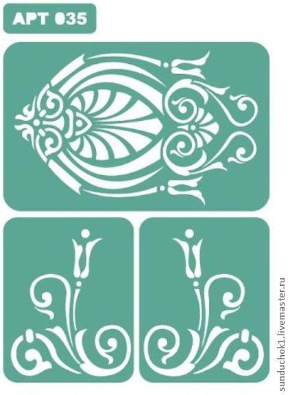 трафарет 035 - зелёный,трафарет,трафареты,Декупаж,материалы для творчества
