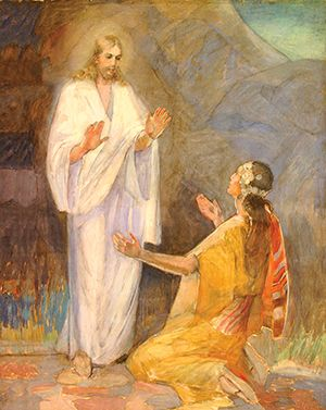 Christ and Mary Magdalene Howard W. Hunter Lesson 6 The Atonement and Resurrection of Jesus Christ