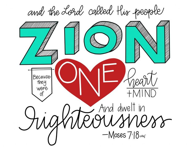 September 2017 Visiting Teaching Message, lds, christian, zion, one, righteousness