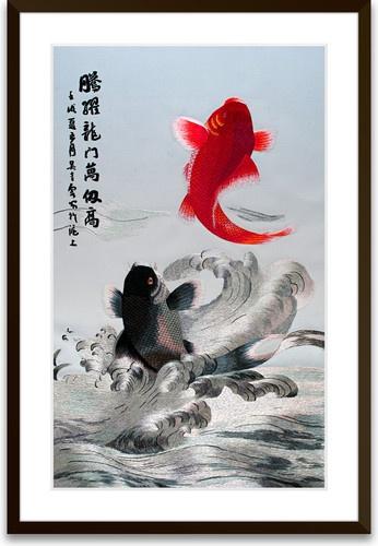 Koi Jumping Over the Dragon Gateway - Hand Designed Silk Art, Silk Embroidery asian artwork