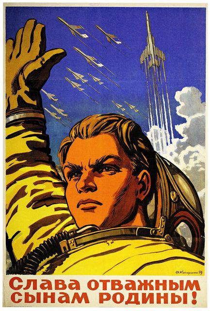 USSR Soviet Union Space Exploration Programm Art Propaganda Poster СССР Советский Союз Космос Плакат