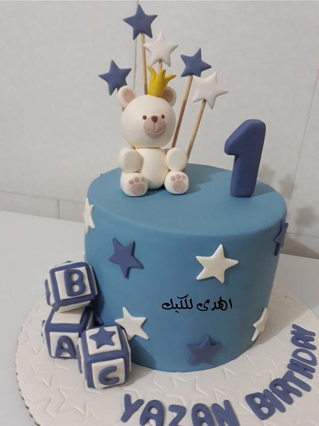 كيكة عيد ميلاد By Alhudacake Cake Desserts Food