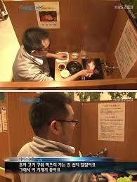 논현역에 있는 1인 고기집에 가서 혼자 고기를 구워먹어보고자 합니다(?)