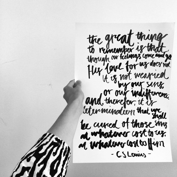 The great thing to remember - Cs. Lewis