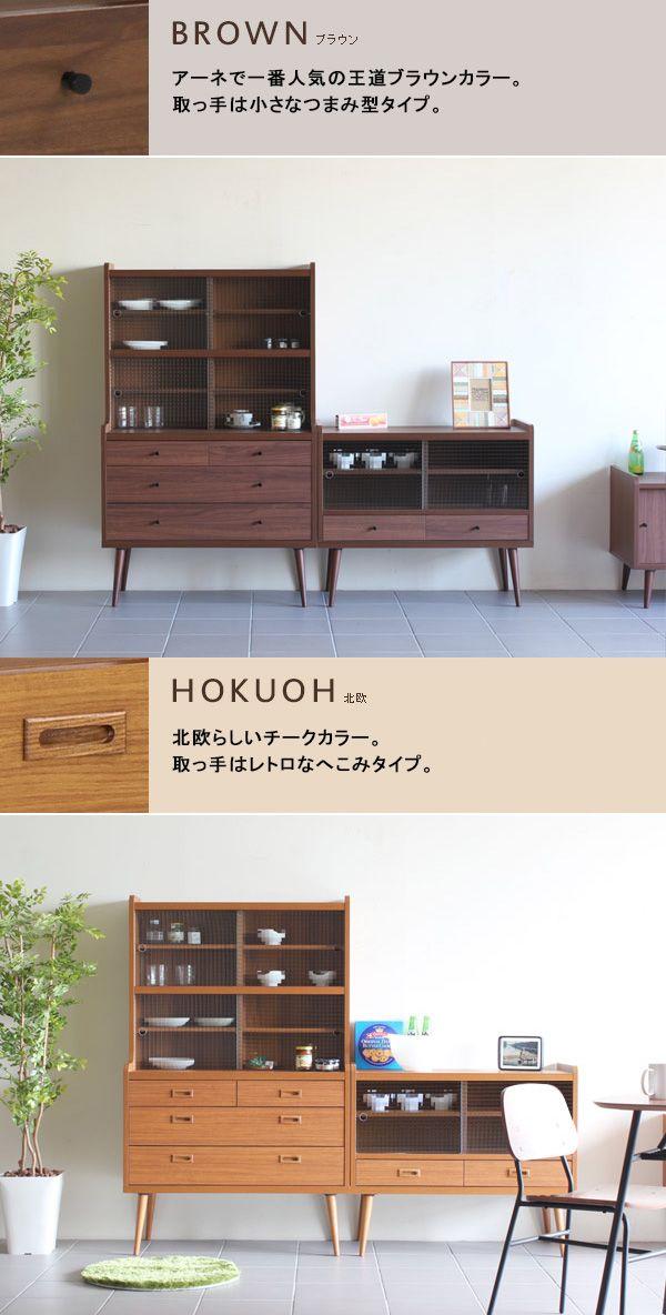 楽天市場 ガラスキャビネット サイドボード 木製 キッチン 食器棚