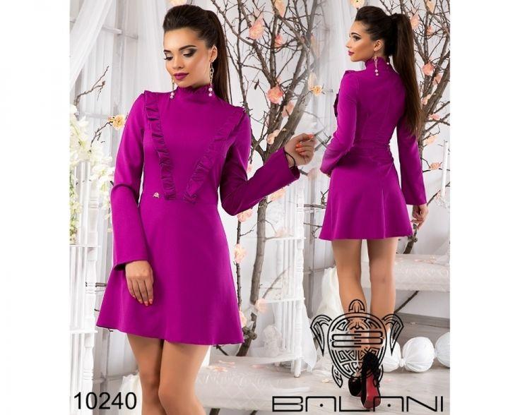 Платье с рюшами длинный рукав деловой стиль сиреневое
