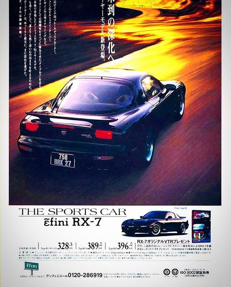 """R E T R O JDM on Instagram: """"Another great FD ad from ..."""