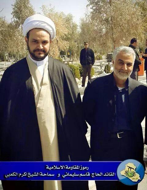 الشيخ الكعبي والقائد سليماني