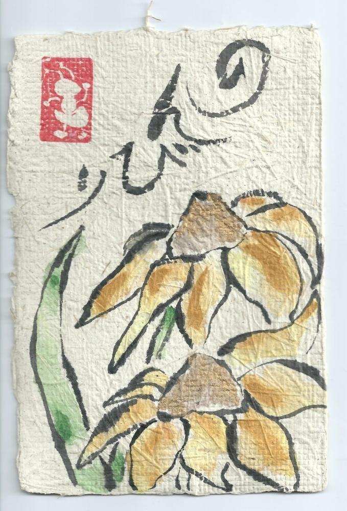 Nonbiri cheerful daisies etegami, on hand-made paper