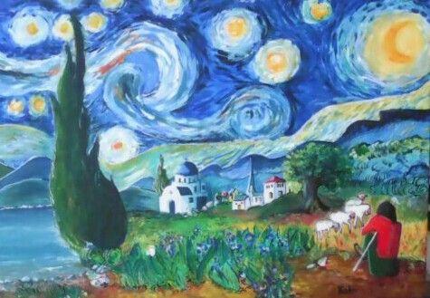 Grécia com céu e flores inspiradas em A Noite Estrelada + Íris, de Van Gogh, by Kátia Rê.: 2016, Grécia