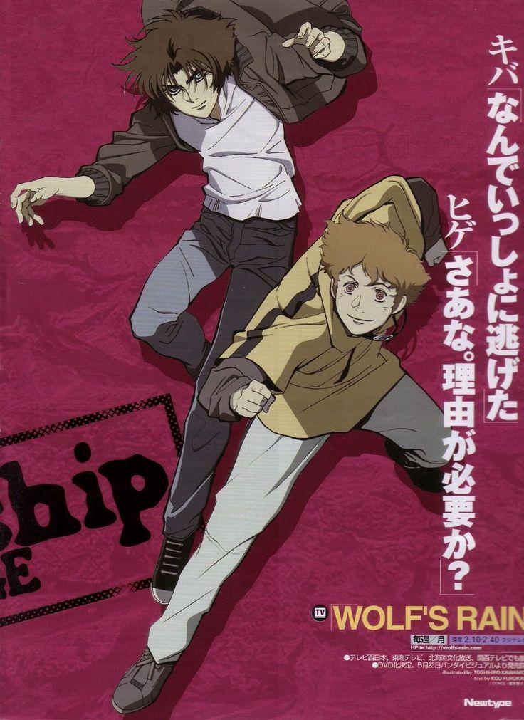 Wolf's Rain, Kiba and Hige Wolf's rain, Anime wolf, Anime