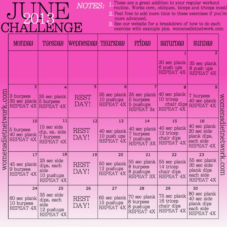 June Fitness Challenge! Good luck!