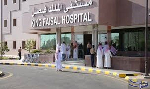 مستشفى الملك فيصل أجرى 800 عملية لمرضى الصرع قال معالي المدير