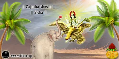 Download gajendra in moksha stotra