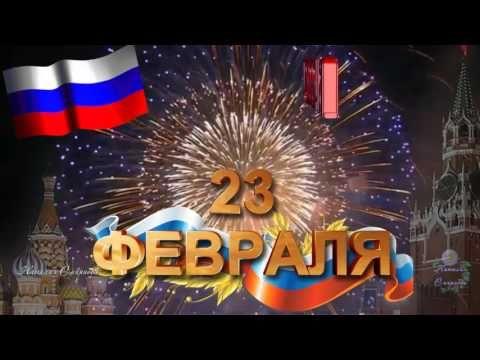 Re: Fwd: c праздником - Почта Mail.Ru
