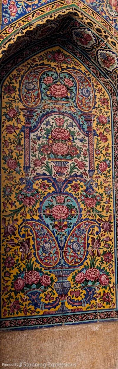 Nasir Al-Mulk Mosque - Shiraz   Iran