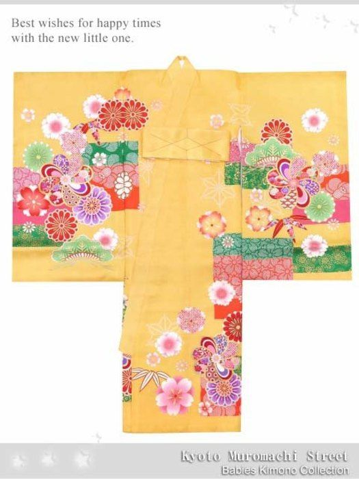 お宮参り着物正絹女の子のお祝い着(初着・産着)日本製「黄色、ねじり花に菊」HGU808