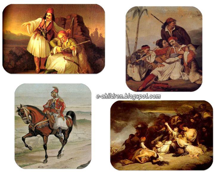 Los Niños: 25η ΜΑΡΤΙΟΥ 1821