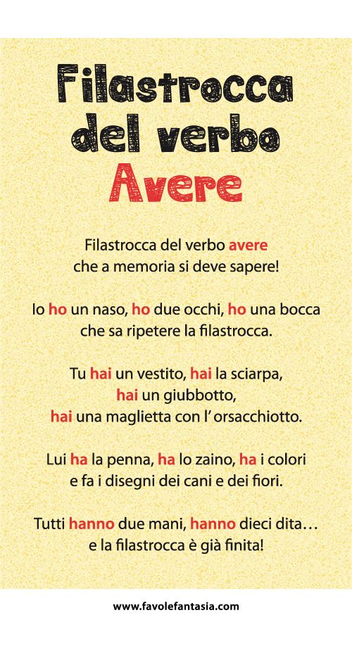 Extrêmement 142 best poesie e filastrocche images on Pinterest | Italian  SW91