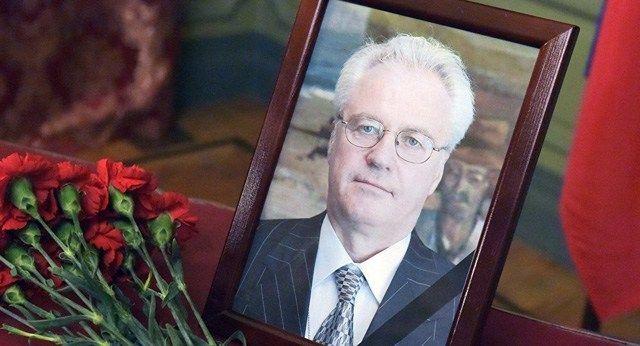 Spätestens mit dem Tod des russischen Spitzendiplomaten Witaly Tschurkin fragen sich internationale Medien, was von der unheimlichen Serie nicht geklärter Todesfälle regierungsfreundlicher Politi…
