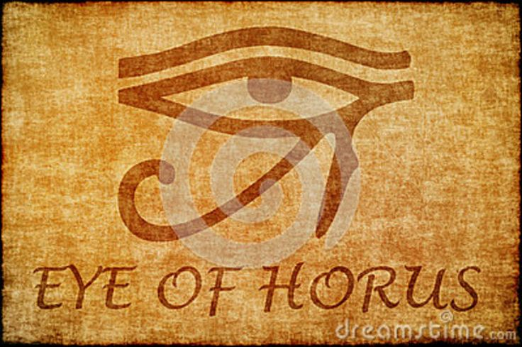 eye of horua