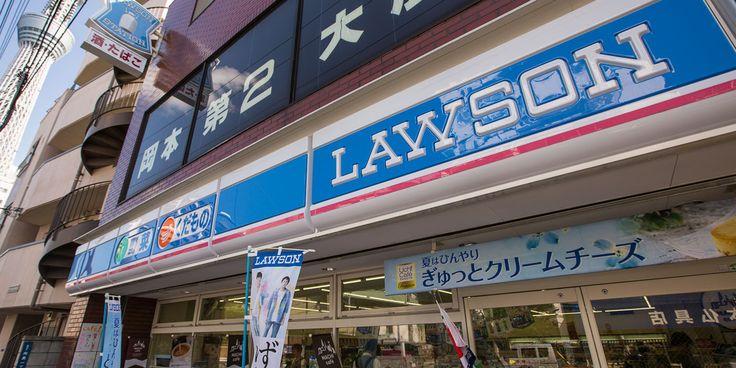 Konbini, las tiendas de conveniencia japonesas. Te contamos qué son, qué cadenas hay y qué podemos encontrar en ellas.