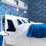 Chambre & Décorations chambre - IKEA                                                                                                                                                                                 Plus