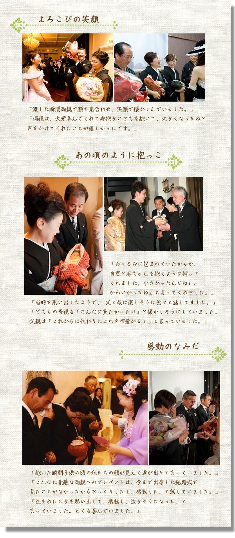 結婚式・披露宴にご両親へ感謝の気持ちを贈る感動のプレゼント 出生体重米【寿 抱きごこち】