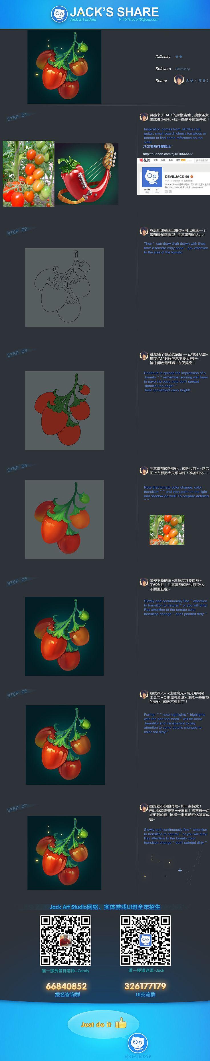 UI报名群66840852/UI交流群326177179 http://blog.sina.com.cn/deviljack99  http://weibo.com/u/2796854547 http://i.youku.com/Deviljack99-gameui/gui/ui/icon/interface/logo/design/share图标/界面/教程/游戏设计