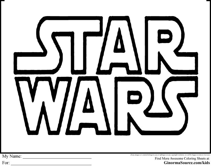 9 best star wars coloring pages images on Pinterest | Kids ...