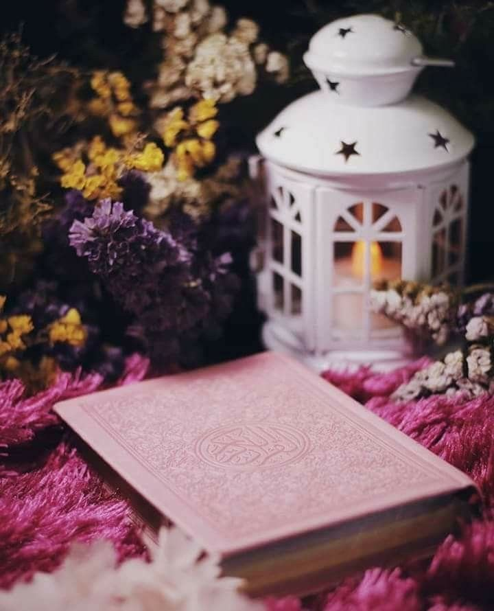 A Few Days Oh God Do Not Make Ramadan Leave Us And We Are Losers Quran Ramadan Mubarak Wallpapers Quran Book