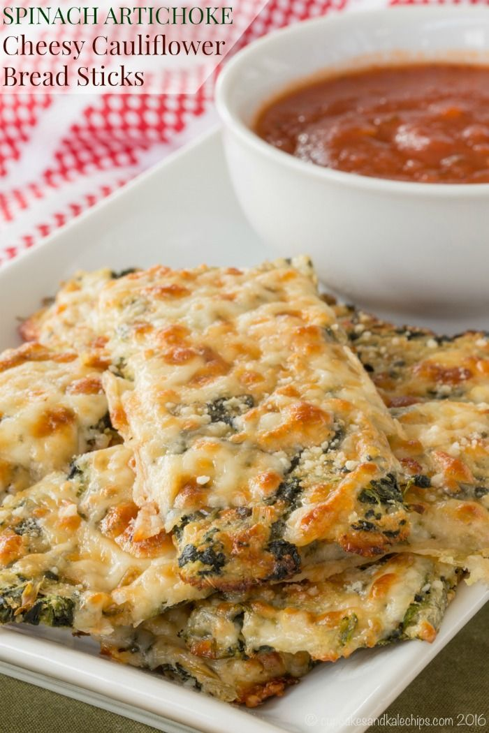 Spinach Artichoke Cheesy Cauliflower Bread Sticks - pack veggies and cheese into this side dish or appetizer recipe inspired by everyone's favorite spinach artichoke dip for a gluten free snack that's fun to eat. Gluten free, low carb, and vegetarian. #ad   cupcakesandkalechips.com