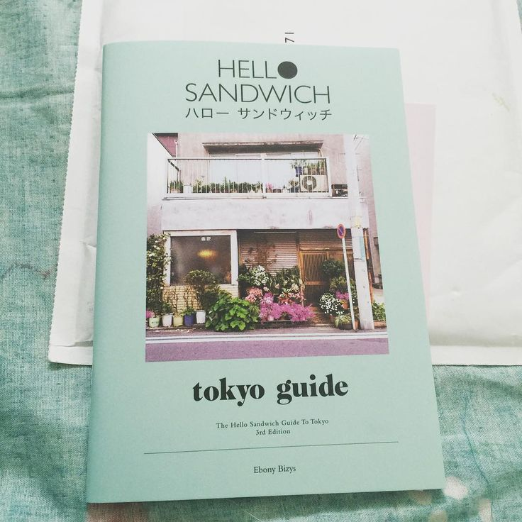 I carried this guide to Tokyo twice - I loved their recommendations.