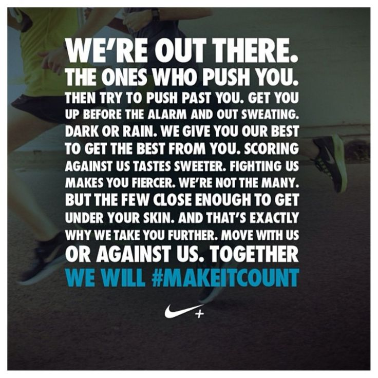 The best collection of Nike motivational quotes with pictures. Nike  motivational quotes and sayings to fuel your fire.