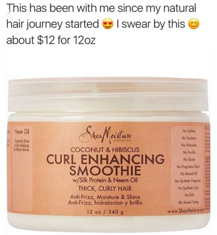 Pin By Mamamich On Self Care ⭐️ Hair Products
