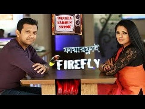 """Firefly"" Telefilm 2016 Ft. Tahsan and Tisha